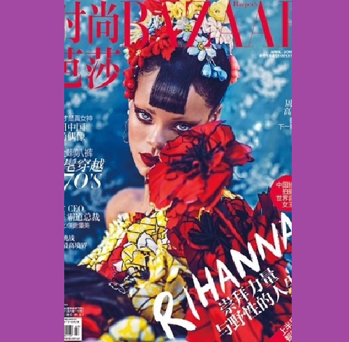 Rihanna wears Viktor&Rolf Haute Couture Spring-Summer 2015, Van Gogh Girls, on the April 2015 cover of Harper's Bazaar China