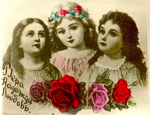 Old postcard depicting Vera, Nadezhda, Lyubov