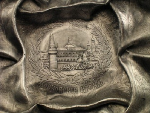 Rare Russian Silver Trompe-l'oeil cake basket in the style of Pavel Ovchinnikov