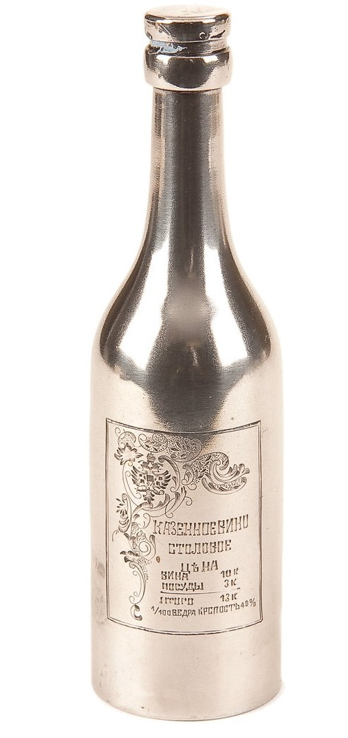 Russian Silver Trompe-l'oeil wine bottle, Moscow, 1899-1908. The silver bottle form engraved with a faux label and friction fit stopper. Hallmarked Moscow, circa 1899-1908, Cyrillic mark for Fedor Ivanov