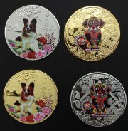 Chinese horoscope, the year of Dog coins