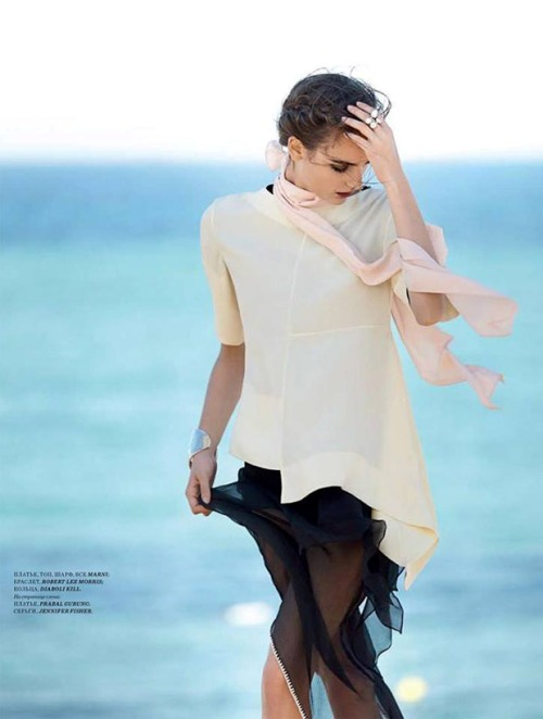 2015 Harper's Bazaar Kazakhstan January, Zuzanna Bijoch