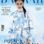Polish beauty Zuzanna Bijoch in Harper's Bazaar Kazakhstan January 2015 cover