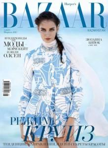 Polish beauty Zuzanna Bijoch in Harper's Bazaar Kazakhstan January 2015 cover
