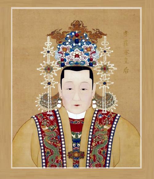 ming dynastys empress headdress phoenix crown fengguan