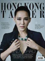 Hong Kong Tatler magazine