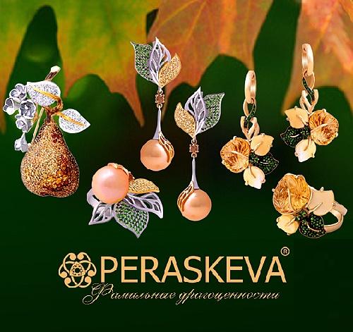 Izhevsk jewellery brand Peraskeva