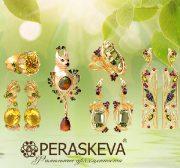 Russian Jewellery brand Peraskeva