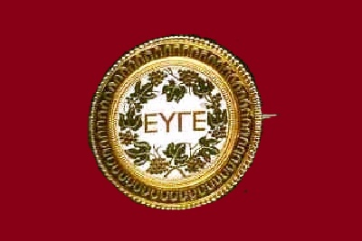 Roman micromosaic. Brooch, 1865. On the back of the brooch - signature and date '1866'; the edge decorated with gold wire