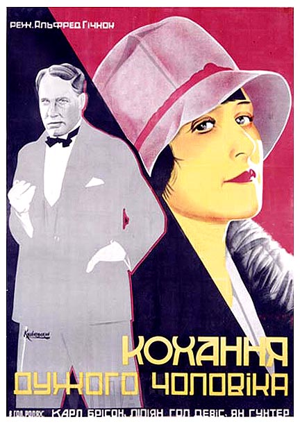 The Ring. 1927