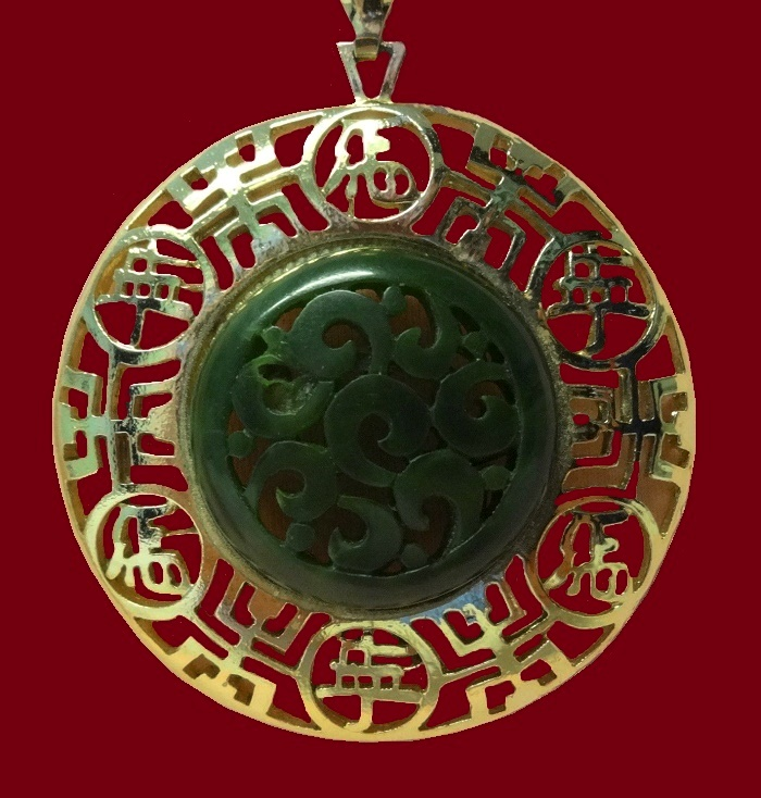 Hieroglyph frame faux carved jade gold tone filigree pendant