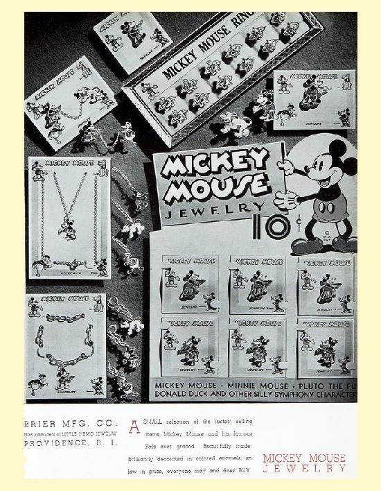 1936 ads