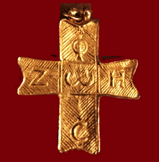 Greek cross gold tone cross pendant