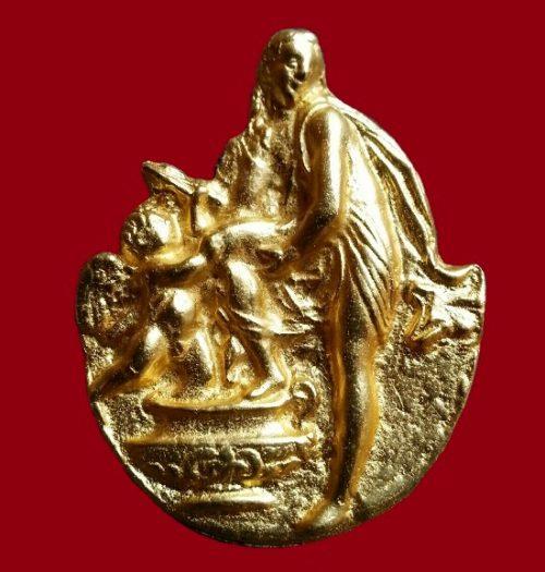 Venus and Cupid gold tone brooch