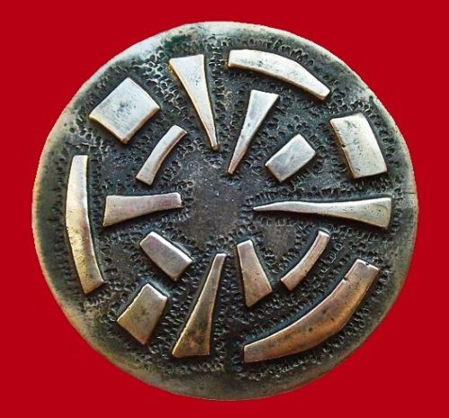 Bronze brooch of abstract design