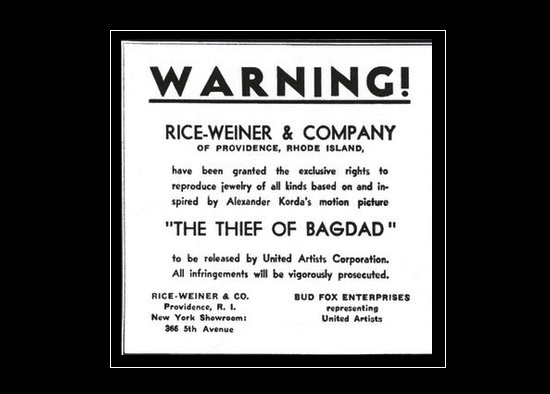 23 August 1940 advertisement