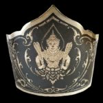 Marked Siam vintage costume jewelry