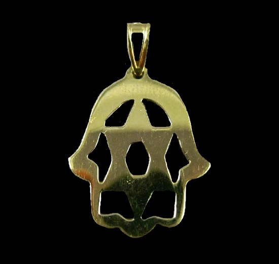 14 K gold star of David and hamsa pendant