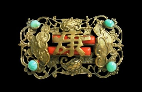 Clouds Chinese theme brooch. Brass, enamel, art glass, faux coral. 4.5 cm. 1940s