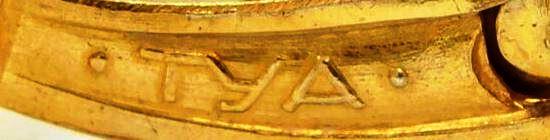 Maker's mark TYA and 925 S