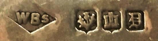 1950s signature