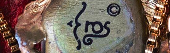 Eros signature