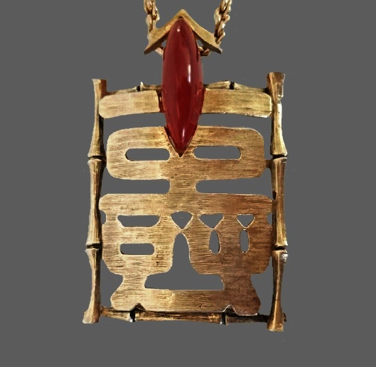 Chinese symbol necklace. Gold tone metal alloy, art glass. 1960s