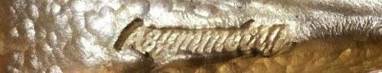 Asymmetry signature