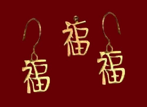 Chinese 'Long Life' 14 K gold filled pendant and earrings